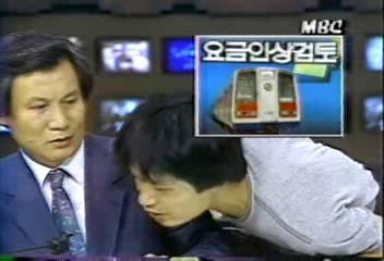 1988년 내 귀에 도청장치 사건