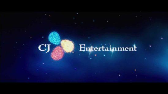 CJ엔터테인먼트는 영화 배급 뿐 아니라 제작까지 수행하는 대형 주식회사다.