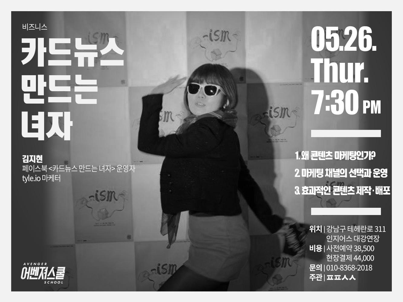 r1_김지현