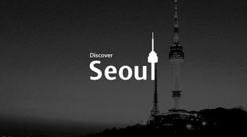 서울시 로고를 리브랜딩하다