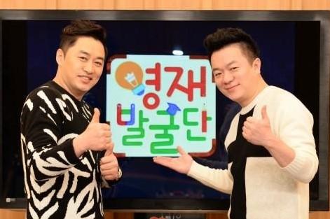 어린이예능프로그램은 학습도구나 사교육업체를 그대로 노출시켜 홍보방송이라는 지적을 받기도 한다. 사진은 대한민국 0.1%의 영재들의 일상을 소개하는 SBS '영재 발굴단'.