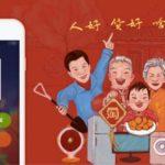 농촌으로 진격하는 중국 전자상거래
