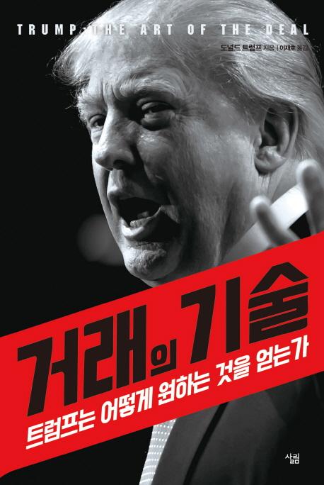 예스24 / 교보문고 / 알라딘 / 인터파크 / 리디북스