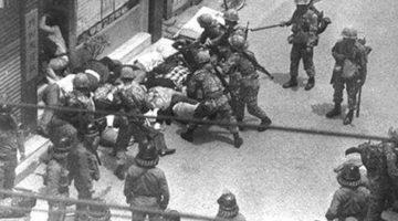 역사의 빚: 광주 민중 항쟁은 헛되지 않았다