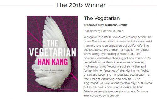 출처: The Man Booker Prize
