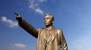 우상화로 덧칠된 '박정희 탄생 100주년'