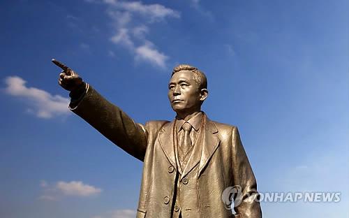 구미에 있는 박정희 동상