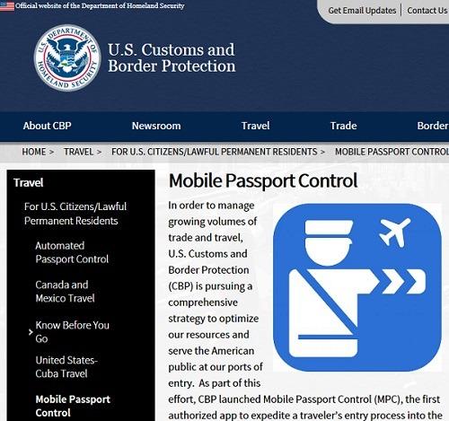 US CBP 홈페이지의 모바일 패스포트 안내