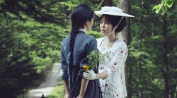 박찬욱 '아가씨' 흥행돌풍 비결 셋