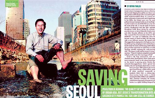 오직 서울이기에 가능했다