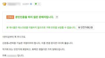 스타트업 하고 앉아있네⑤: 페이지처럼 운영되는 페북 개인계정의 정체는?