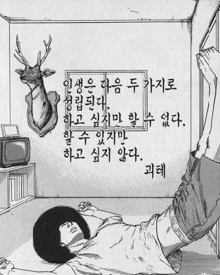 jjambong.com_-441x550