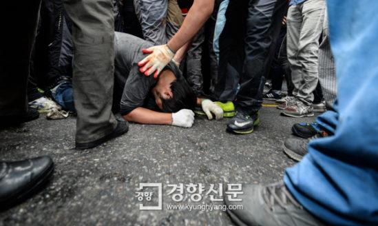 출처: 경향신문