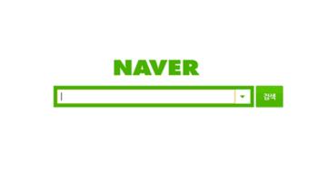 네이버 검색어 순위 마케팅은 효과가 있을까?