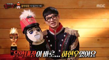 '이미지 낙차'가 연예인에게 끼치는 영향 : 박유천과 하현우를 보며
