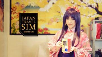 일본여행을 위한 스마트폰 유심 구매 팁