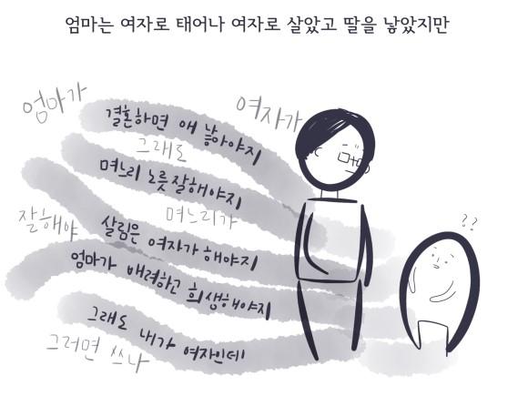 사진] '아주 오래된 다짐' by 서늘한여름밤 - Socio-logical