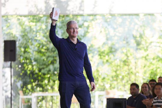 출처: Apple