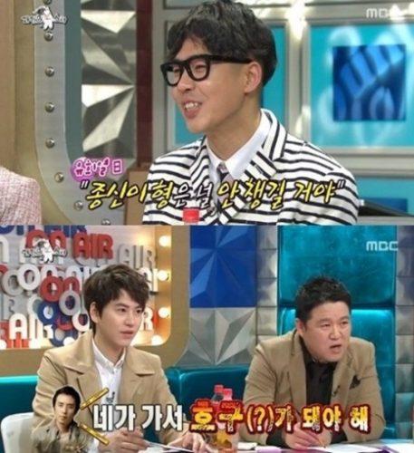 조언해주는 선배가 있고 없고가 확실히 다르다 출처: MBC