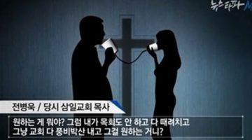 '종교적 열심'은 왜 신앙을 배반하는가?