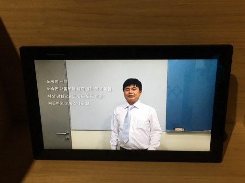 """""""노숙은 처음부터 하지 않는 것이 좋다."""" 유목연, , 동영상, 30분, 2016."""