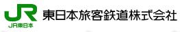 http-%2F%2Fwww.jreast.co.jp%2Fimg%2Fjr_logo