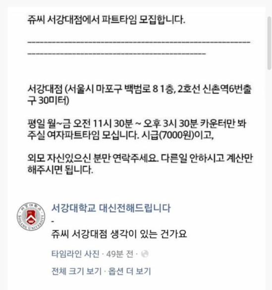 net.daum.android.tistoryapp_20160823162552_0_crop