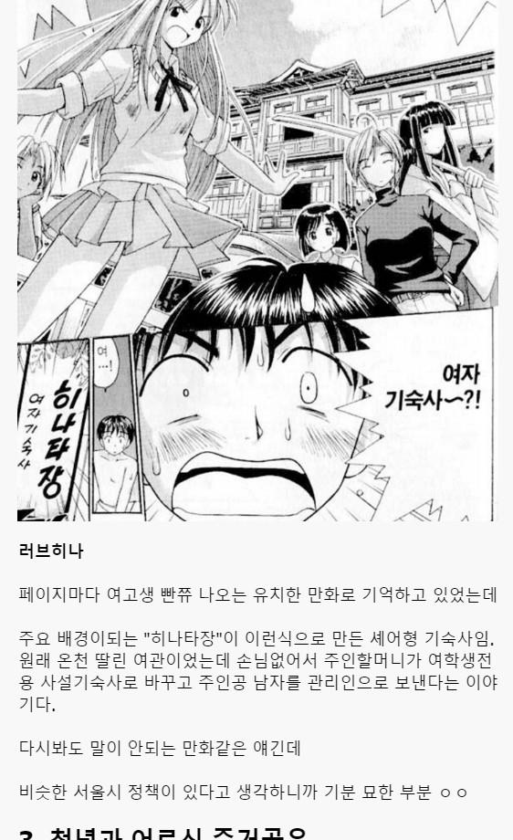 occ-04-otaku-code-05