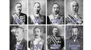100년 전 오늘, 대한제국 일본에 강제 편입되다