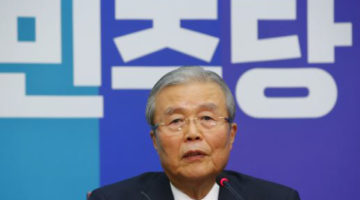 김종인, 더민주, 당내 민주주의