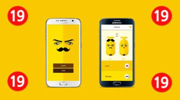 커플들을 위한 19금 모바일 앱, 홀딱바나나