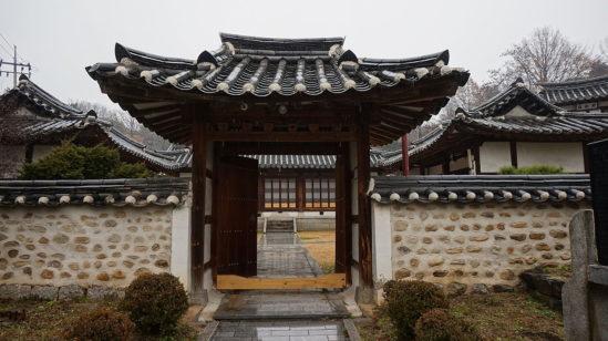 도산서원의 모습.