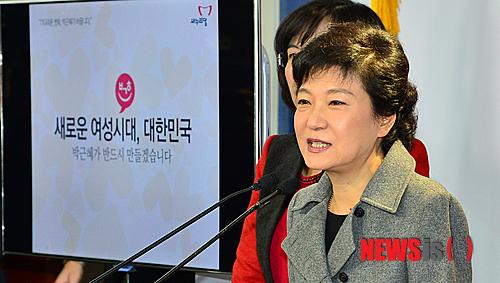 어찌됐든 새누리당도 '새로운 여성시대, 대한민국'이라는 슬로건을 내걸었다. 출처: 뉴시스