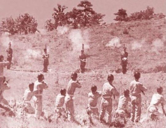 김윤근 사령관 등 5인에 대해 처형이 집행되고 있다