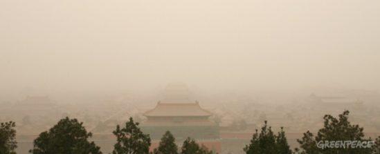 중국의 대기오염 출처: 그린피스