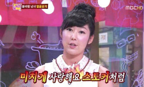 그러는 거 아니야 나한테 이러지마... 출처: MBC '놀러와'