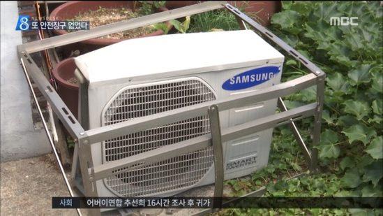 위험한 줄 알면서도 돈을 벌려면 해야 한다. 한국에서의 법은 그렇다.
