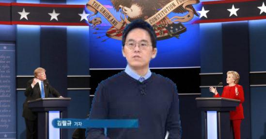 title_대선토론