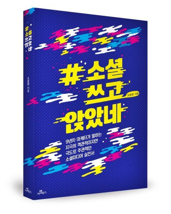 알라딘 / 교보문고 / YES24 / 리디북스