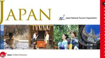 오사카 여행 시 사건·사고 신고 및 대처방법