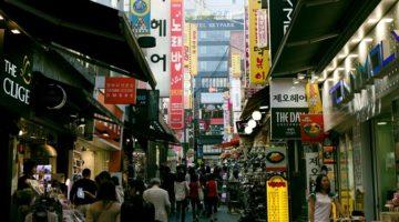한국을 살아가는 젊은이들이 선택한 것