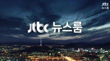 JTBC가 열어젖힌 포문, 홍석현의 새로운 그림