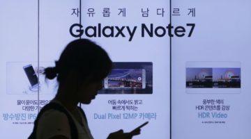 삼성, LG만의 문제가 아니다