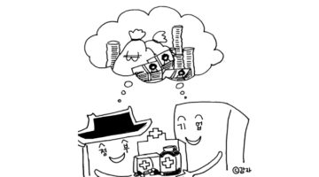 제약 산업, 새로운 '정산(政産) 복합체'
