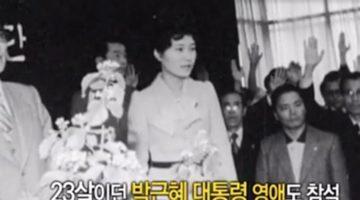 '박근혜 게이트'로 본 한국 기독교의 숙제