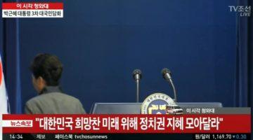 '박근혜 3차 대국민담화' 트윗 모음
