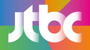 JTBC는 TBC의 배드엔딩을 피할 수 있을까?
