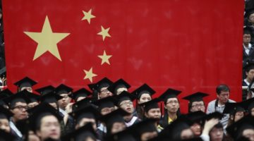 중국 교육 이야기 : 견고한 중국을 만들어가다