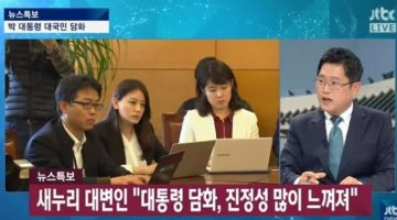 '박근혜 대국민담화' 개드립 모음 2