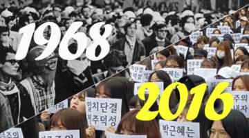 '비참한 대학생활'과 68혁명: 왜 이 시대의 대학생들은 시국선언을 하나